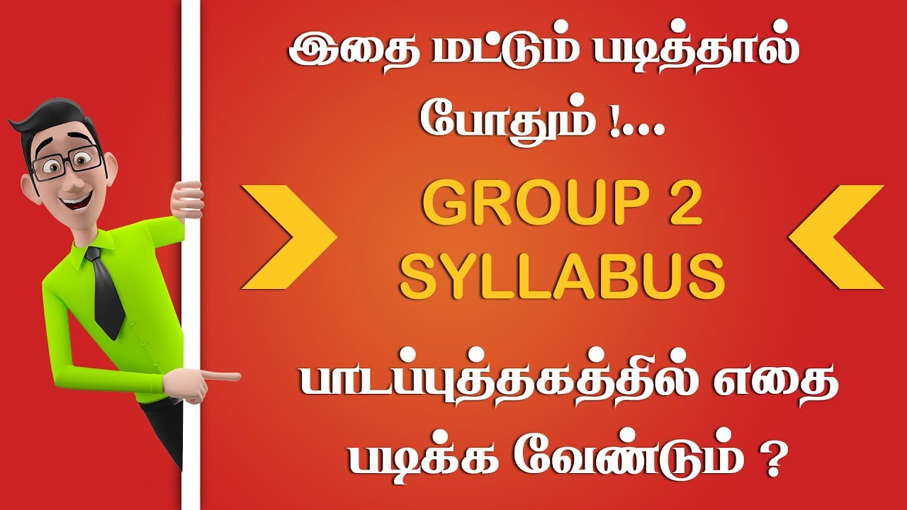 Group 2 pdf 2015 tnpsc syllabus