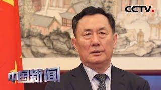 [中国新闻] 中国驻瑞士使馆:在瑞侨胞团结互助 共同抗疫 | 新冠肺炎疫情报道