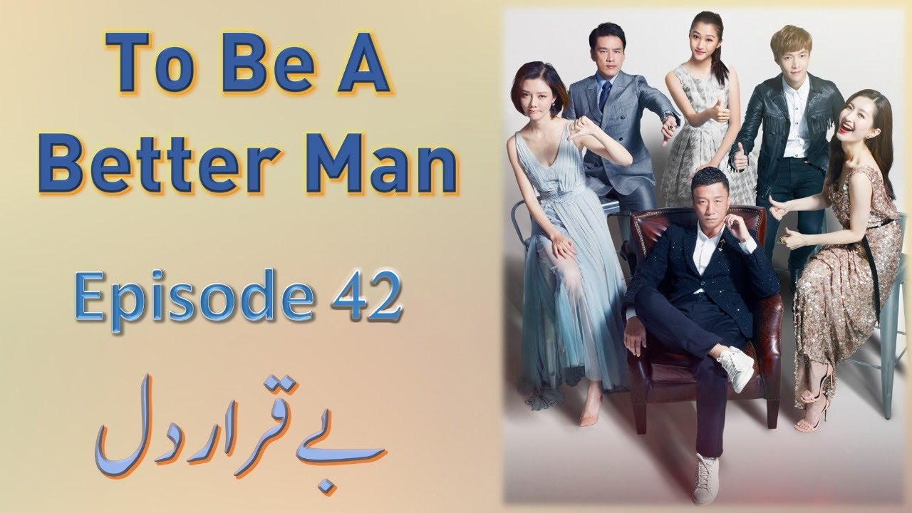 Download Beqarar Dil   To Be A Better Man   Episode 42   Urdu Dubbed Chinese Drama Serial   Official Video