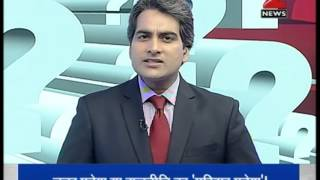 DNA: SP suffers jolt, BSP fares well in UP panchayat elections
