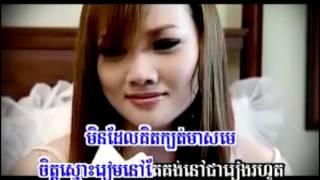 មើលបងល្អខ្លៈផងភ្លេងសុទ្ធ , Merl Bong Laor Klas Phong karaoke,serymon