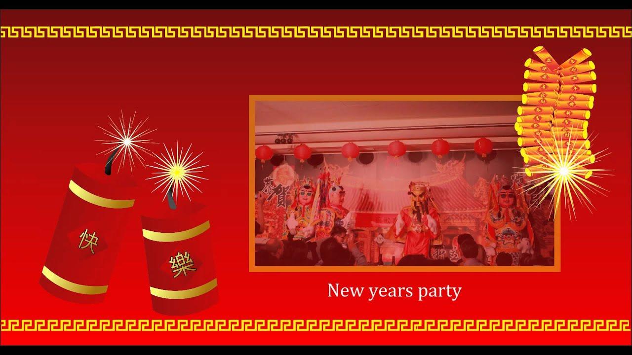 Chinese new year slideshow template youtube chinese new year slideshow template alramifo Gallery