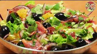 Кастильский салат с хамоном. Досанкционный. Просто, вкусно, недорого.
