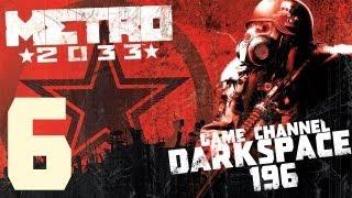 видео Metro 2033 Прохождение на