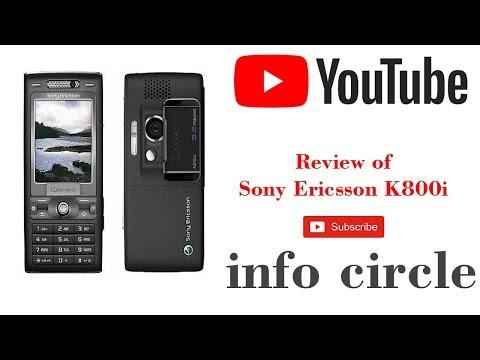 Sony Ericsson K800i review