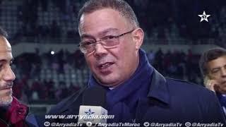 فيديو   تصريح رئيس الجامعة الملكية المغربية لكرة القدم #فوزي_لقجع بخصوص قضية اللاعب المغربي #