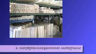 листы полипропиленовые(ООО
