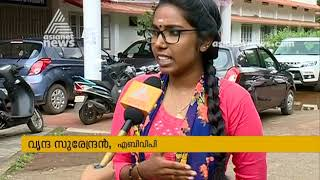 AVBP and BJP against Calicut University Students union Magazine