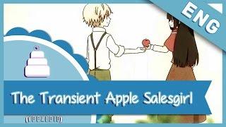 「English」The Transient Apple Salesgirl【Jayn】
