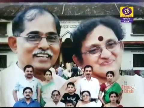 Novelist Dr Na Mogasale in Shubhodaya Karnataka | DD Chandana