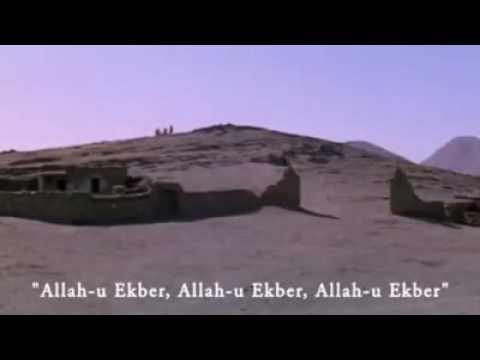 Mekke'nin Fethi (Mekke ye Giriş)