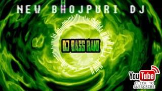 Palang Kare Choy choy | DJ BASS RANI | Khesari Lal Yadav | Bhojpuri Super Hit Song 2017