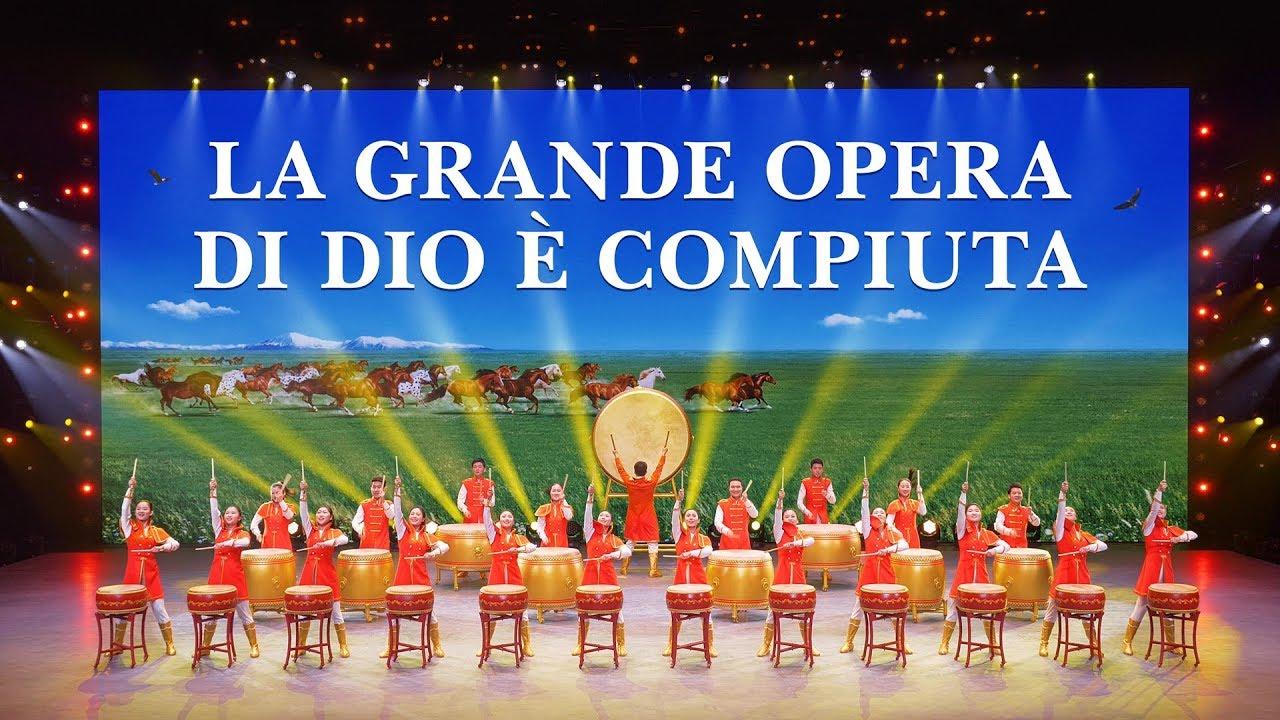 "Canto di lode 2019 - ""La grande opera di Dio è compiuta"" Lodate Dio per ottenere gloria"
