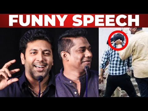 Police  Sam CS - Jayam Ravi Funny Speech at Adanga Maru Success Meet