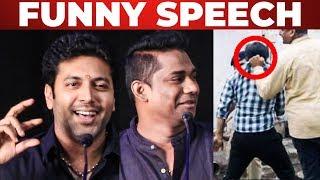 Jayam Ravi Funny Speech at Adanga Maru Success Meet