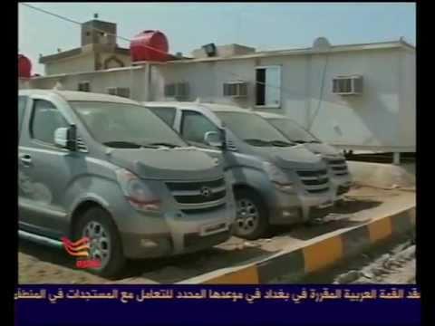 شراء سيارات حديثة للمسؤولين في محافظة بابلflv Youtube