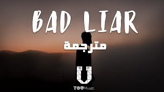 Gambar cover Imagine Dragons - Bad Liar مترجمة