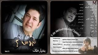 Video Bakhtiar Khattak Pashto sone download MP3, 3GP, MP4, WEBM, AVI, FLV Agustus 2018