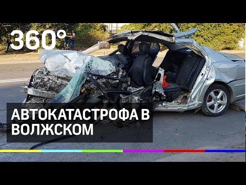 Кадры чудовищной автокатастрофы в Волжском: момент столкновения.