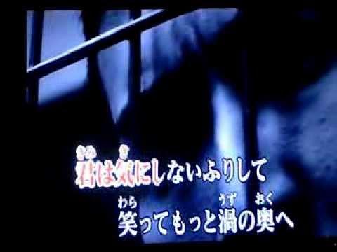 【 みすゞ 】 SISTER / back number