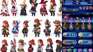Brave Exvius JP (FFBE JP) - 4th Anniversary 11 Rainbow Pull + Shiva Extra Battle