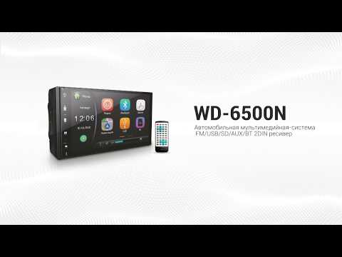 Обзор магнитолы ACV WD-6500N