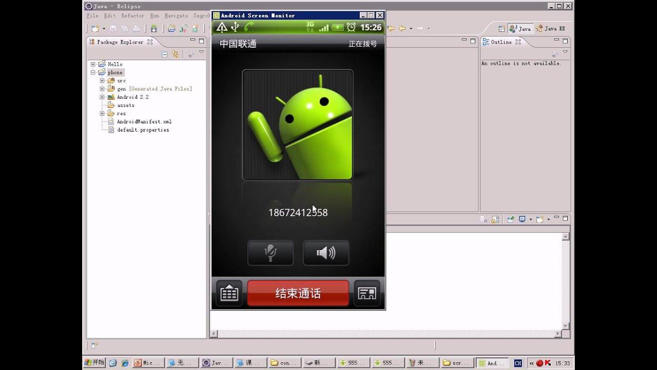 Android APP開發教學-07-查看應用輸出的錯誤信息與如何部署應用到真實手機 - YouTube