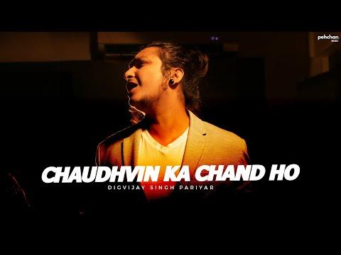 Chaudhvin Ka Chand Ho - Unplugged Cover | Digvijay Singh Pariyar | Mohammad Rafi Songs