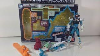 Review: FMCS 07 - Kamen Rider Fourze Cosmic States
