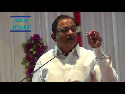 Pa.chidhamparam about 2018 budget