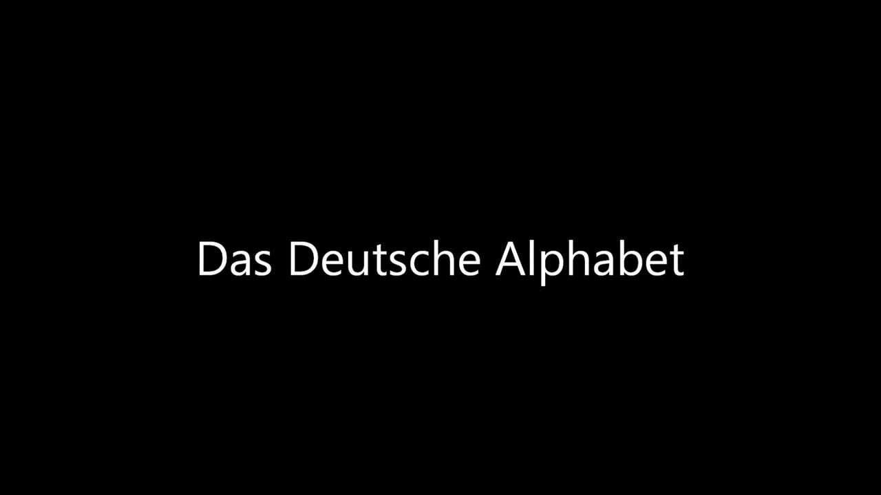 das deutsche alphabet rap the german alphabet rap youtube. Black Bedroom Furniture Sets. Home Design Ideas