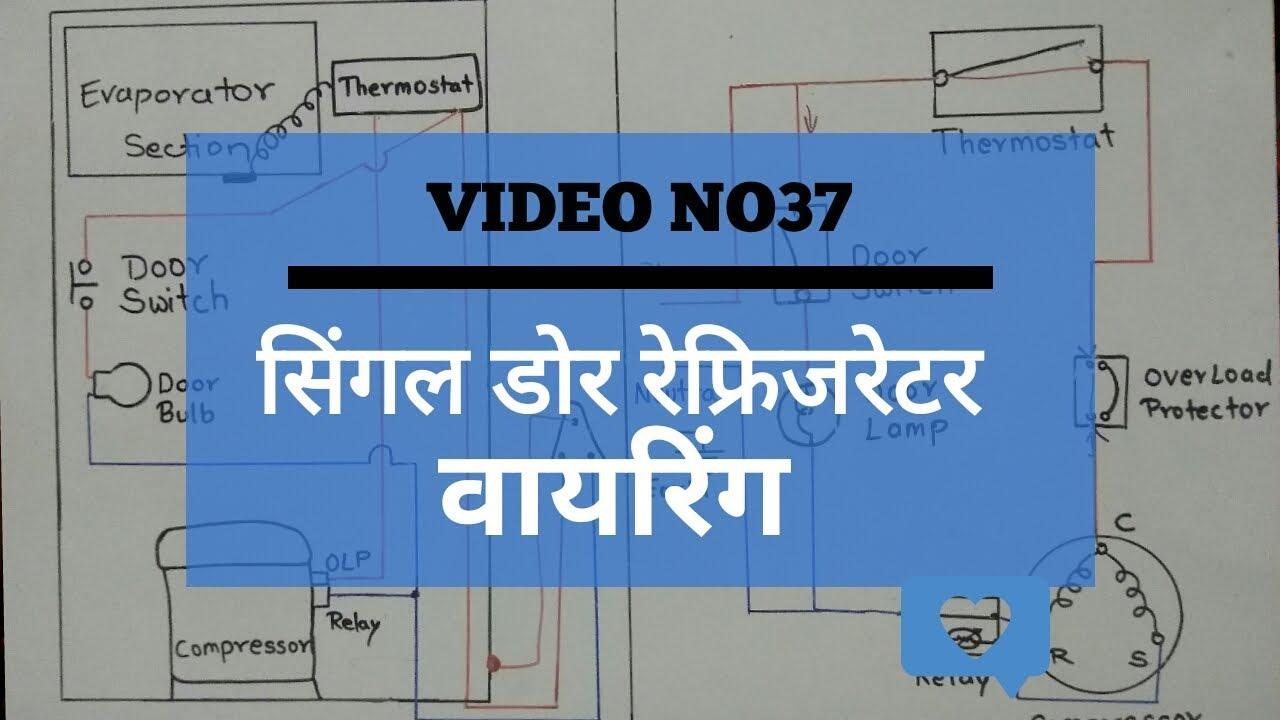 small resolution of refrigerator wiring diagram