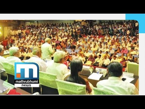 CPM Draft Political Resolution: Compromise Reached; Voting To Be Dropped| Mathrubhumi News