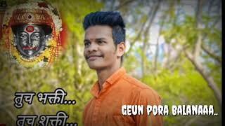 Palkhila nachin gulal udvin  chaita Che  mahinyan