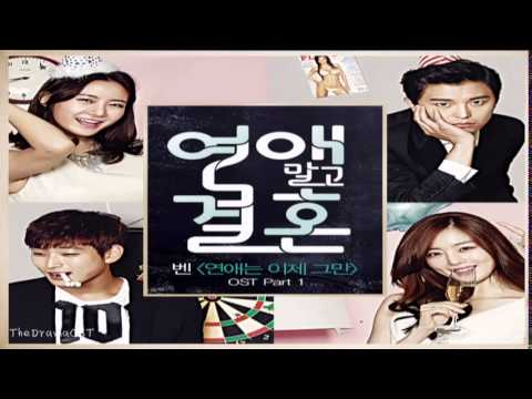 Ben BeBe Mignon - Stop the Love Now Marriage Not Dating