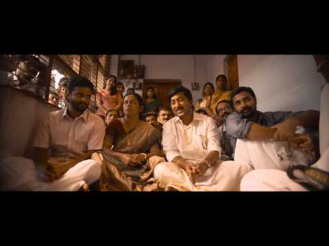 Kunjiramayanam - Trailer