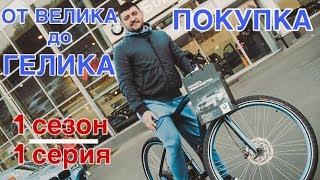 Новый БМВ за 70 тысяч рублей