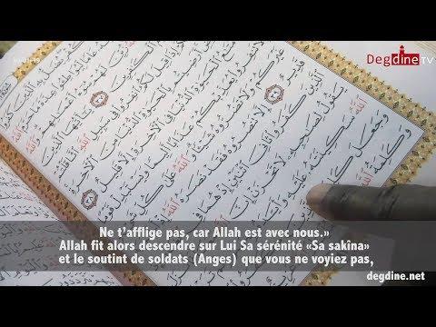 Tafsir du 30 01 19 | Sourate 009 At-Tawbah | Verset 037 à 047 | Imam Hassan SARR