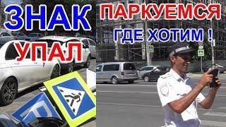"""Кутузовский. ""Знака нет, стоим на тротуаре !"""