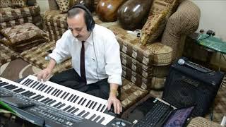 ياشايل الظبي - محمد عبدو - عزف اورغ