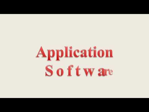 Application software amie