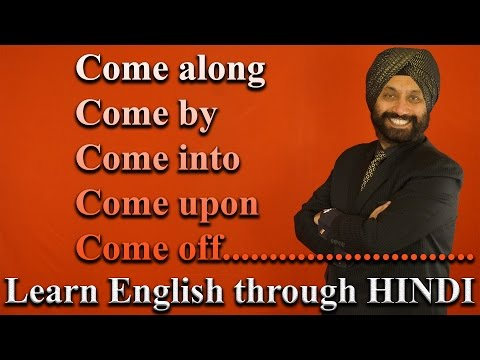 "Phrasal Words with ""COME"" 