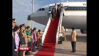 Lao NEWS on LNTV: Thai Princess Maha Chakri Sirindhorn arrives in Vientiane.30/6/2015