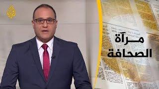 مرآة الصحافة الأولى 26/3/2019