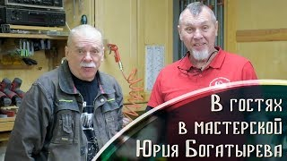 В столярной мастерской Юрия Богатырева + изготовление карнизов на дисковой пиле