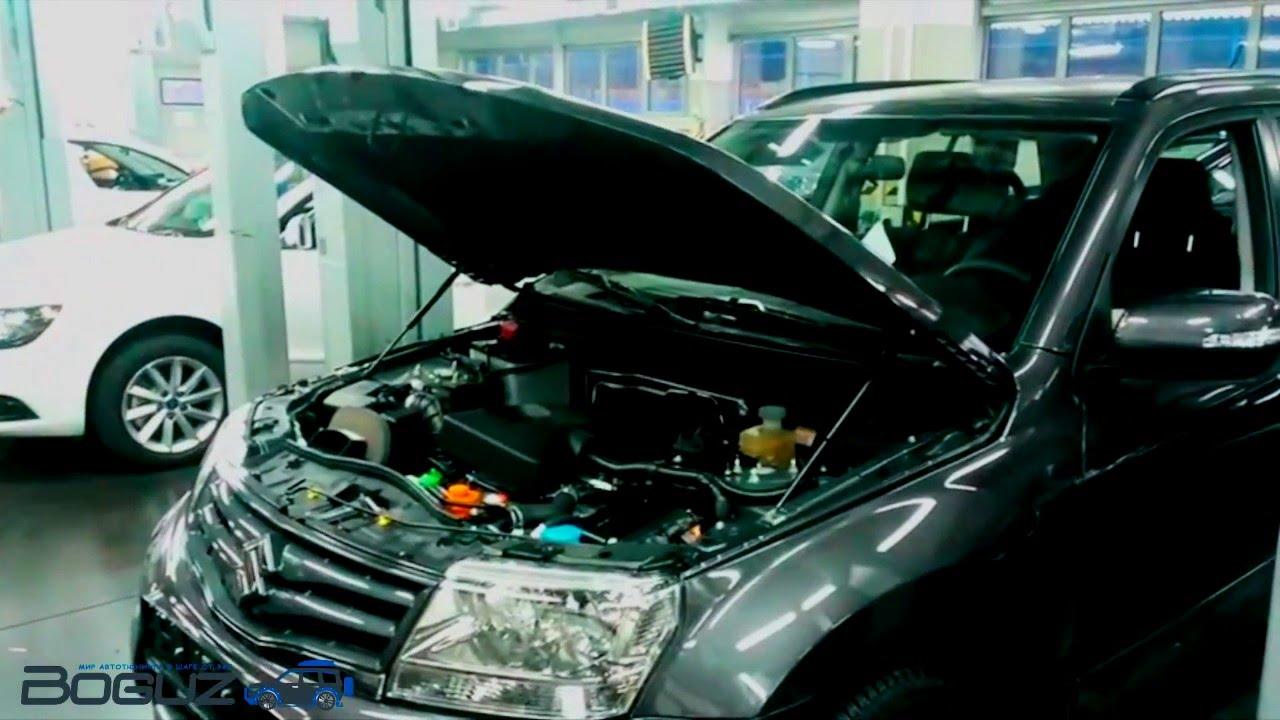 Упоры капота для Suzuki Grand Vitara от boguz.ru