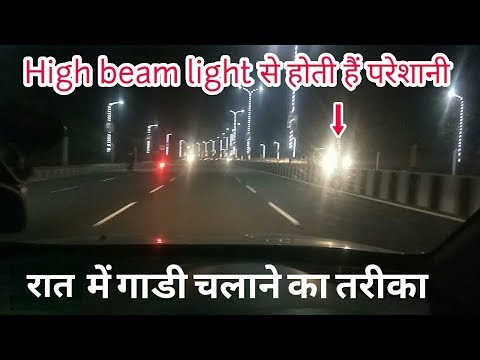 Learn How To Use Headlights - High Beam, Low Beam Lights & Dipper | Tips For Driving In Dark Night