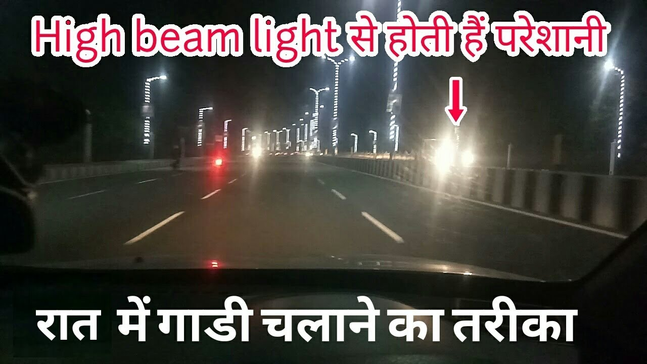 Learn How To Use Headlights High Beam Low Beam Lights Dipper Tips For Driving In Dark Night