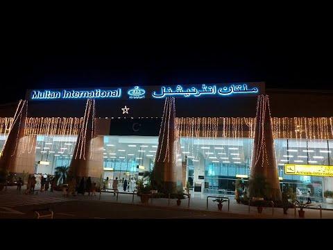 New Multan international Airport