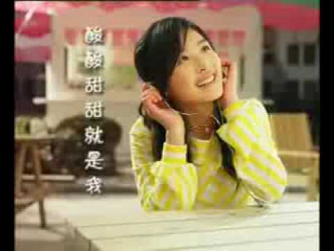 Kristy Zhang (Chinese name: 张含韵 Zhang Han Yun)  - A pop singer from mainland China